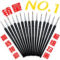 Quality hook line pen line drawing pen art supplies