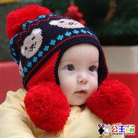 Children hat bear style  baby hat line cap winter double ball ear protector cap plus velvet