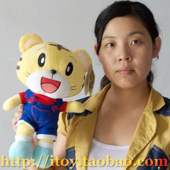 Baby doll dolls little tiger toy doll plush toy birthday gift