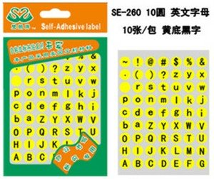 200 sets/lot, Diameter 10mm, Capital and lower case English letters and signs, free shipping(China (Mainland))