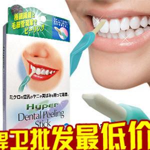 Зубные щетки