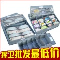 9023 bamboo single-bra underwear storage box finishing box drawer piece set