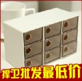 8880 derlook fashion brief drawer storage box jewelry box