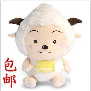 Female goat plush toy female goat doll happy plush toy