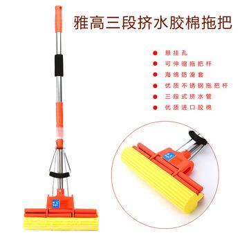 Big discount E9254 water pva mop water absorbent mop sponge mop gaga sales christmas halloween new year