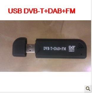 USB DVB-T+DAB+FM dvb t Digital TV Receiver TV tuner