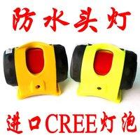 Waterproof headlamp headlight glare multifunctional waterproof headlamp cree