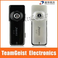 4GB Clip Mini Digital HD Voice Sound Recorder, Digital Voice Recorder Mini MP3 and Voice Activated Recording UP to 8 hrs