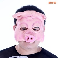 Halloween masquerade masks latex silica gel pig mask ear 60g