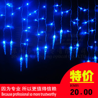 Led ice bar lamp water curtain lamp curtain decoration lamp lighting string flasher dangxiang holiday lights background light
