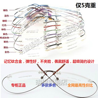 free shipping Ultra-light 5 eyeglasses frame glasses frame male Women rimless myopia titanium alloy