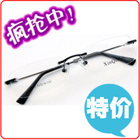 free shipping Double myopia memory titanium ultra-light rimless eyeglasses frame picture frame glasses 8125h