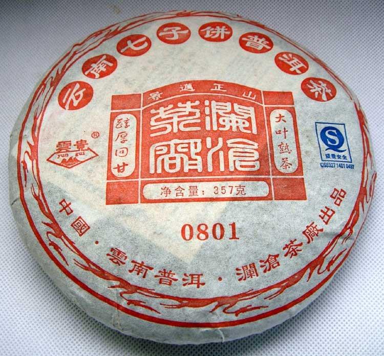 Чай Пуэр 357 ,  2005 , PC48 2005 чай ассам хармутти оптом