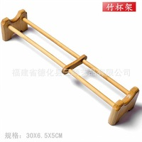 Free Shipping, Chinese Fujian Delicate Bamboo Kung Fu Tea Sets, for Putting the Tea Cups Cup holder