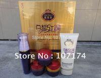 Free Shipping New Package Liangbangsu Bai Xi Hong Run Brand Excellence Cream set
