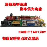 40PIN LCD  Monitor control A/D board for N070ICG-LD1-supports HDMI+VGA+ 2AV input sources