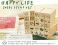 Wholesale,New Creative Wooden happy life Diary Stamp Set/DIY Stamp/Decorative DIY Funny Work/Stamp/Wooden Box/25pcs/set