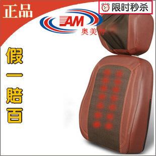 Am-868-7f rotary lift open back lumbodorsal massage device pad