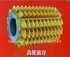 DP6  cutter gear hob PA20(China (Mainland))