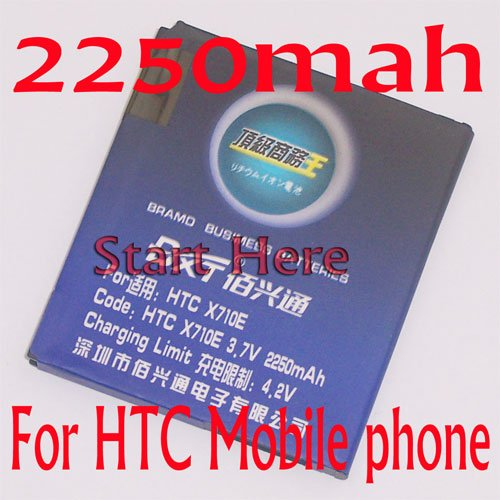 2250mAh BH39100 Battery Use for HTC G19 G20 Raider 4G Holiday x710e,free shipping by Singapore Post.(China (Mainland))