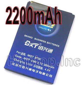 2200mah BT50 battery For Motorola A1200/A1200E/A1200R/A1208/A732/A810/C168/C168i/E2/E770/E9/EM330