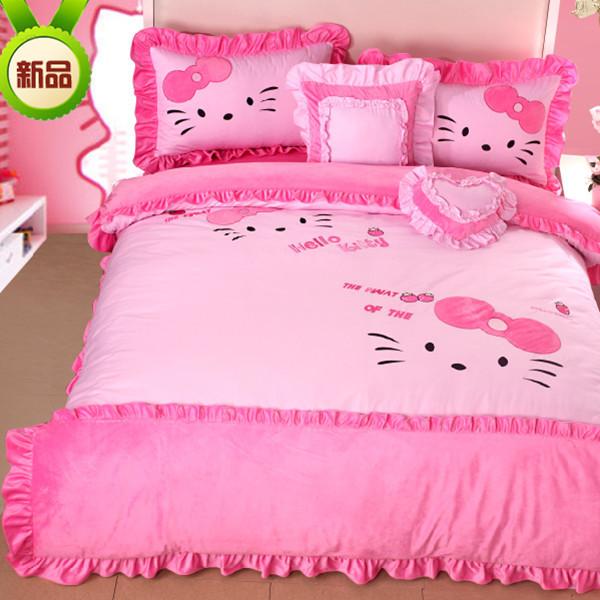 rama camas Tienda de promoción para artículos en ofertarama camas ...