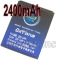 2400mah LI3716T42P3h594650 battery For ZTE v970 u970 v889m(China (Mainland))