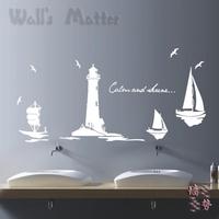 Free shipping 110*70CM beautiful sea lighthouse ship Mew wall sticker home decor PVC sticker wall decoration
