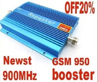 Direct Marketing GSM 950 +900Mhz +500square GSM booster Free shipping