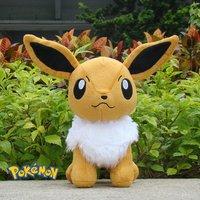 "12""  Pokemon Plush Toy Eevee Cute Nintendo Game Eevee Series Stuffed Animal Doll"