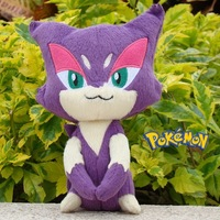 "New Pokemon Plush Toy Purrlo 7"" Nintendo Game Character Toy Soft Stuffed Animal Doll"