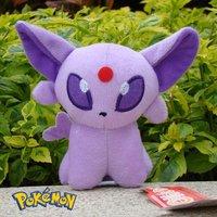 "Espeon 5"" Pokemon Plush Stuffed Animal  Nintendo Game Eevee Series Toy Cute Doll"