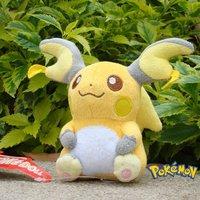 "Nintendo Game Pokemon Plush Toy Raichu 4.5"" Stuffed Animal Doll"