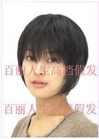 Free Shipping* A M@rt Wig! Wig real hair women's wig non-mainstream oblique bangs wig short hair wig 17 -lbj1