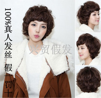 A M@rt Wig!Free Shipping*  wig women's real hair wig real hair -xmf1
