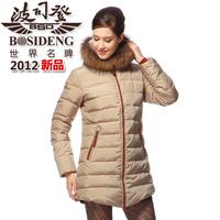 2012 BOSIDENG down coat female top raccoon fur fashion personality b1201218 free shipping