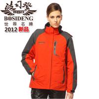 2012 winter BOSIDENG down coat female outside sport casual outerwear b1201222 free shipping