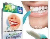 Free shipping Fashion Whitening teeth Pen Dental Clean peeling ERASER stick Teeth Tooth Bleaching