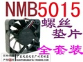Original  NMB 5015 50MM 12V 0.08A silent fan 2006ML-04W-S29 mute Cooling fan