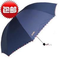 [ANYTIME]Original Tiantang Brand - Big Three Fold Male Female Superacids Anti-uv Rain Sun Umbrella - Free Shipping