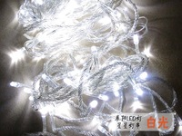Led star mantianxing string lighting , white christmas ld light,25pcs/lot,free shipping