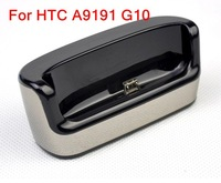 free fast shipping high quality For HTC  Charging Cradle Desktop Charger Dock for G10