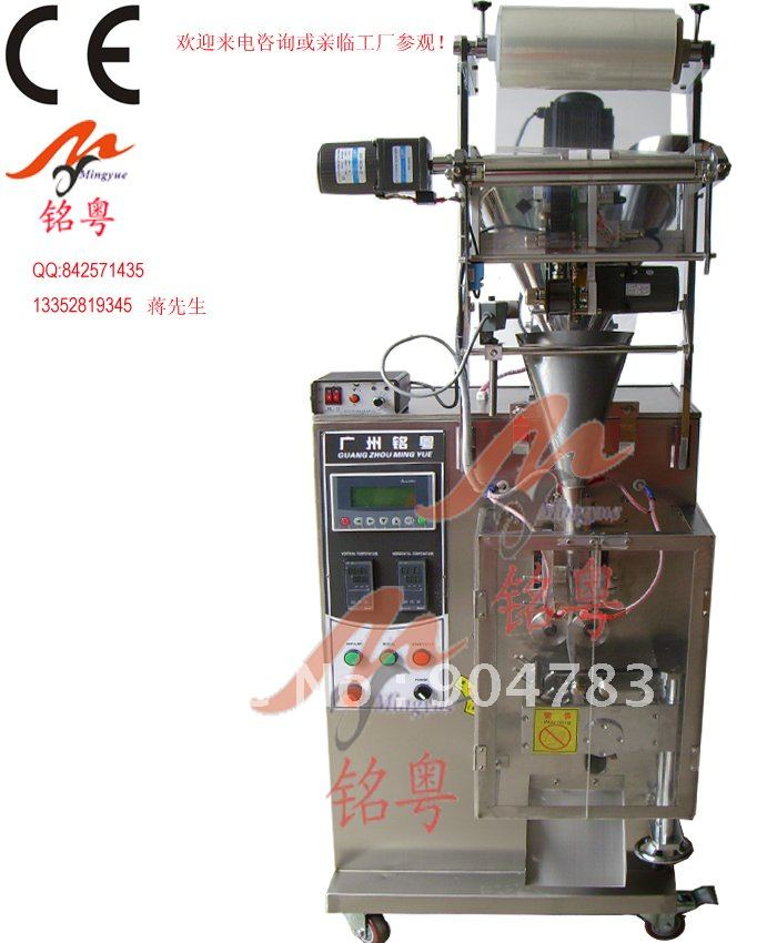 MY-60F Free Shipping Chili Powder Packing Machine(China (Mainland))