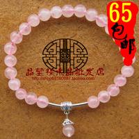 2014 Sale Promotion Freeshipping Trendy Ball One Direction Pulseiras Femininas Wholesale Natural Crystal Lotus Bracelet Jylb0283