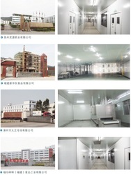 Clean room, EPS sandwich panel, ISO(China (Mainland))