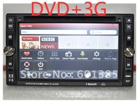 Freeshipping &  6.2 inch Car DVD with 3G funtion ( BT ,TV ,FM ,USB ,SD,Virtual-6CD )
