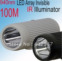 NEW Product  Array-infrared LED barrel light source series IR Illuminator with 100M and 940nm invisible infrared for CCTV camera