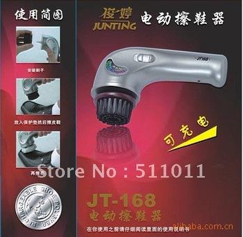 Quitter supplies shoe brush polishing pad shoe polish shoe machine rechargeable electric shoe polisher