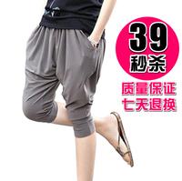 2012 harem pants summer plus size pants sports casual