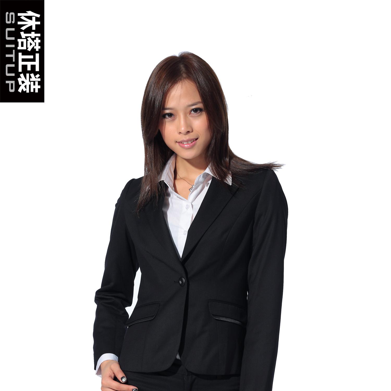 Womens Dress Jackets